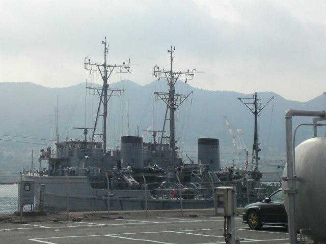 呉市リターン